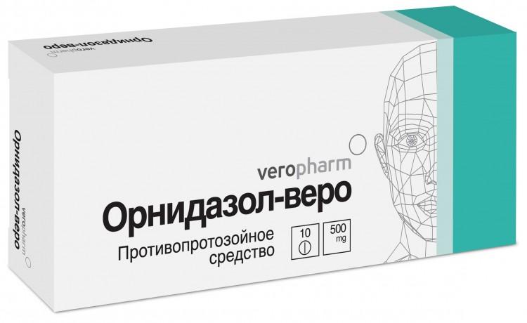препарат для лечения трихомониаза